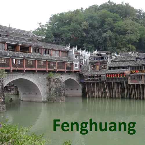 fenghuang_album