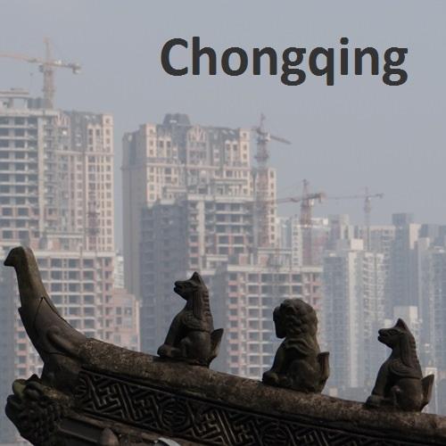 Chongqing Album